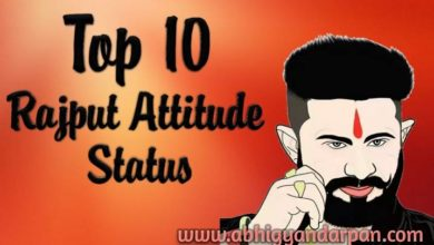 Top 10 rajput attitude status
