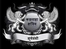 kachwaha-rajput-vansh-history-hindi