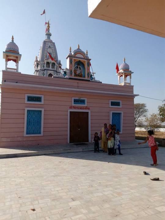 khiwaj_mata_temple