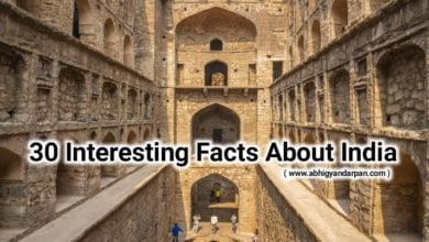 30 interesting facts about india