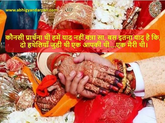 Baisa Status Hindi & Attitude Status