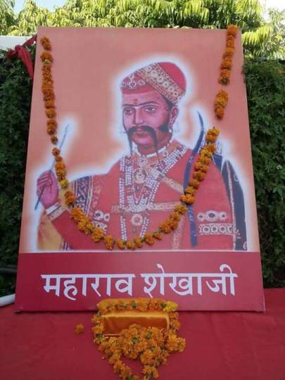 shekhawat-rajput-vansh-full-history